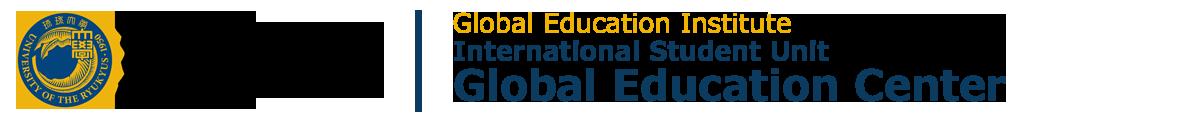 International Student Unit, Global Education Center